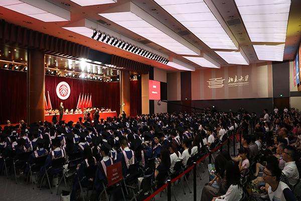 北京大学深圳研究生院2018年毕业典礼隆重举行