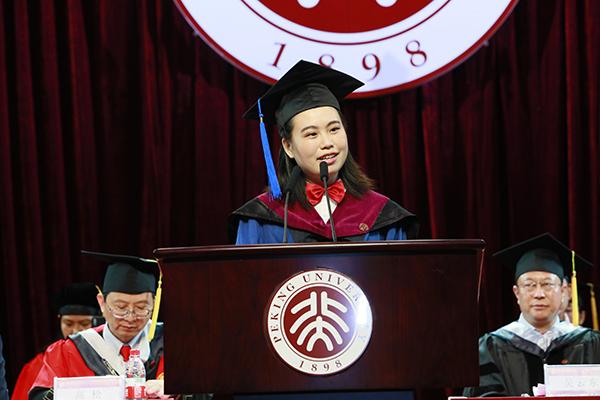 毕业生代表国际法学院刘馨宇在2018年毕业典礼上的发言