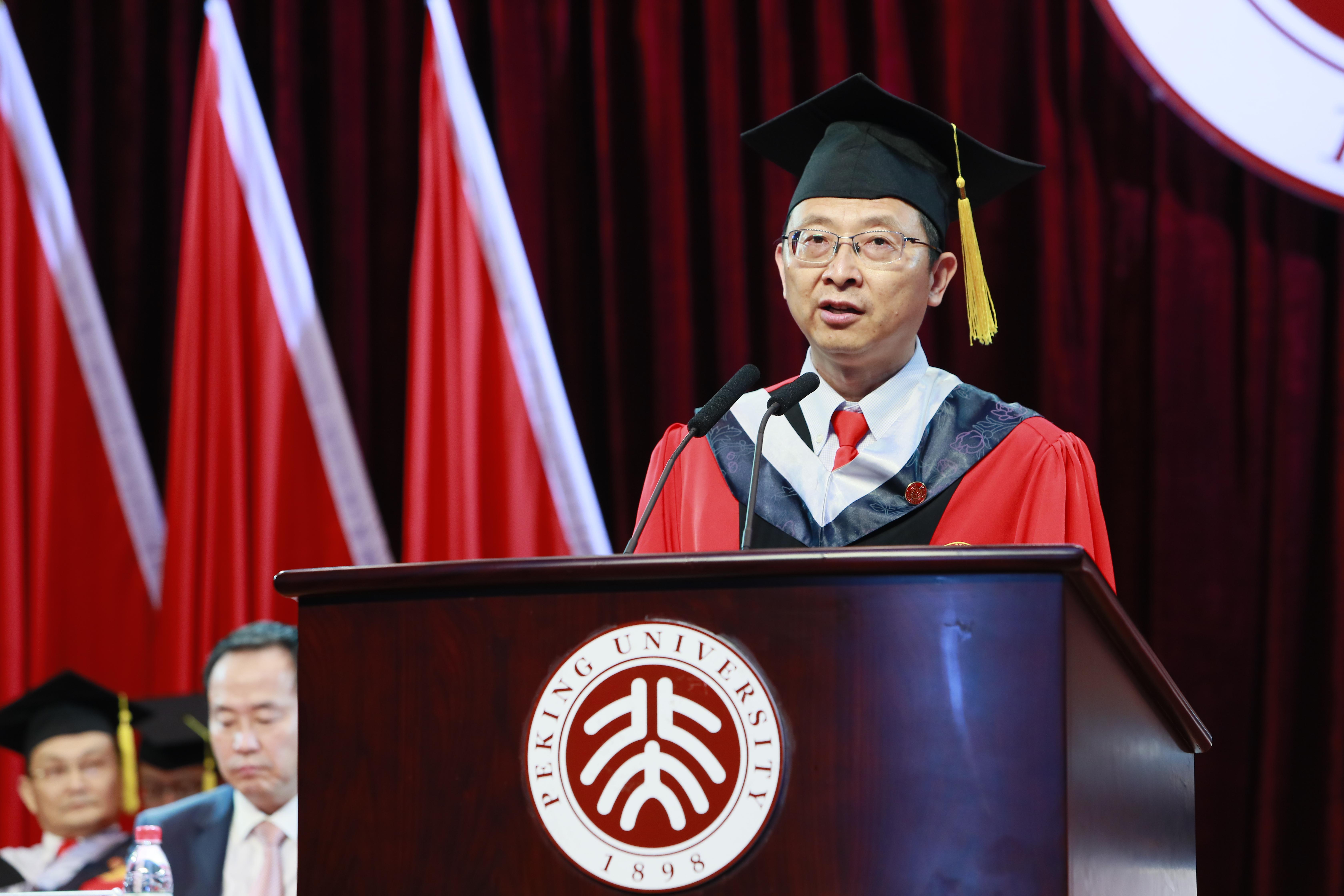 高松常务副校长在2018年毕业典礼上的讲话