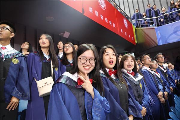 我院毕业生参加北京大学2018年毕业典礼暨学位授予仪式