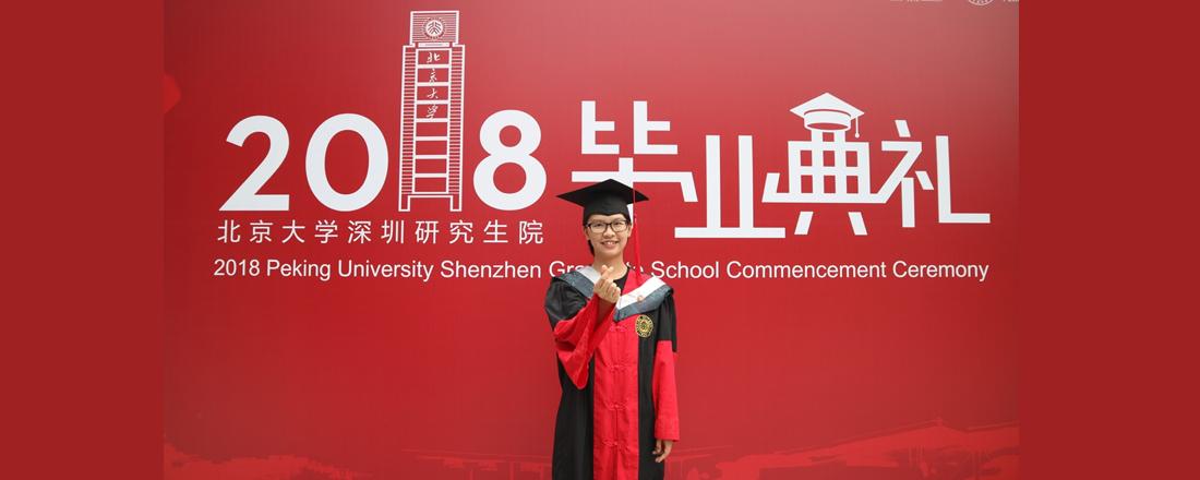 我院吴谦同学荣获2018年北京大学优秀博士学位论文奖