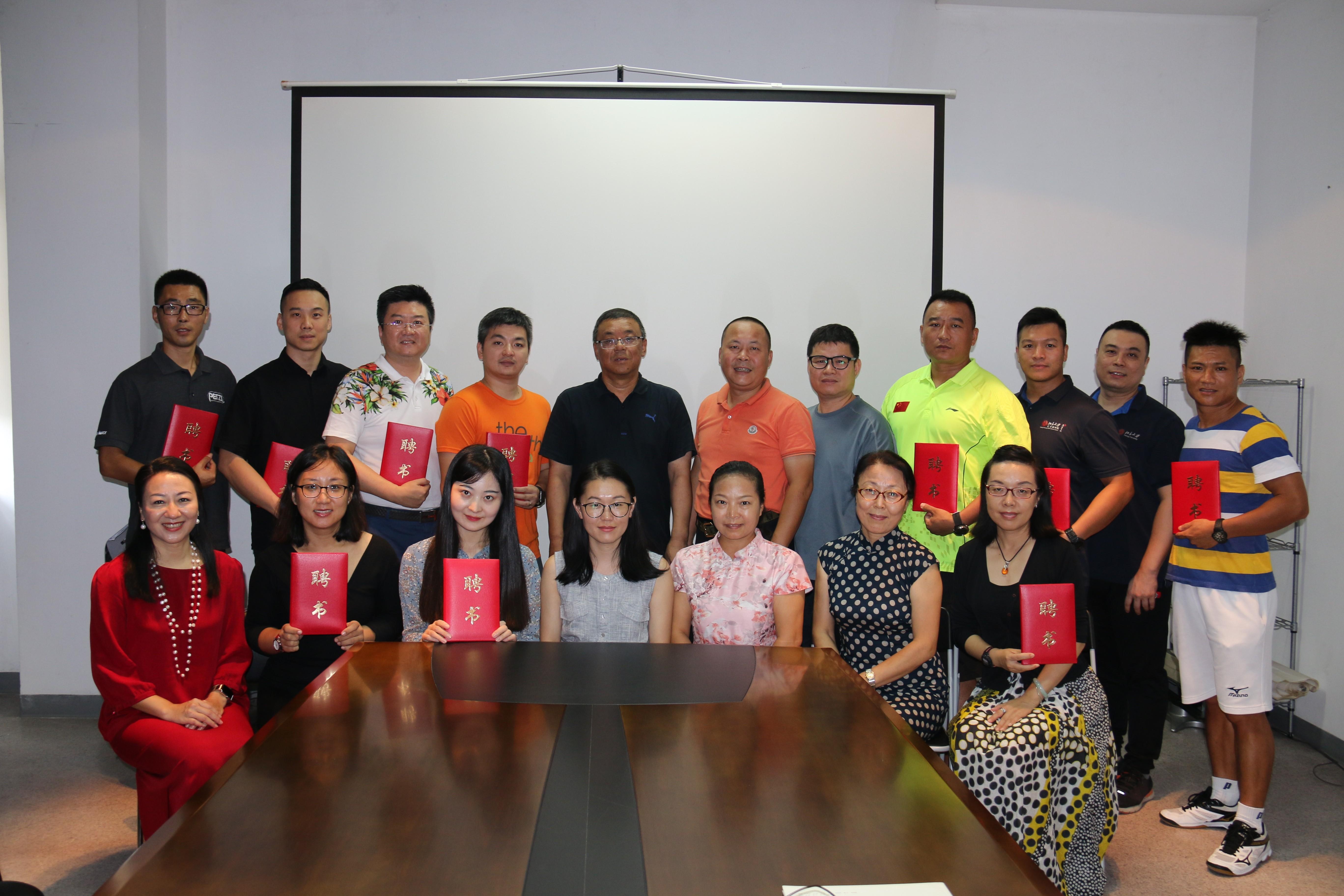 2018-2019学年通识教育工作会议召开