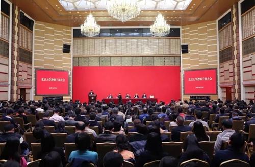 邱水平任北京大学党委书记 郝平任北京大学校长