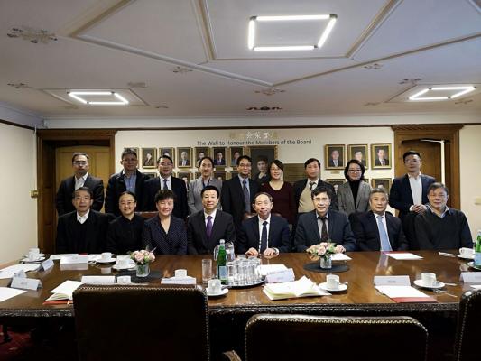 全国政协教科卫体委员会代表团访问北大汇丰英国校区