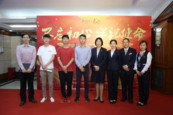 4166am备用学生党员代表受邀参加中行深圳市分行十九大常识竞赛并获得总分第一名