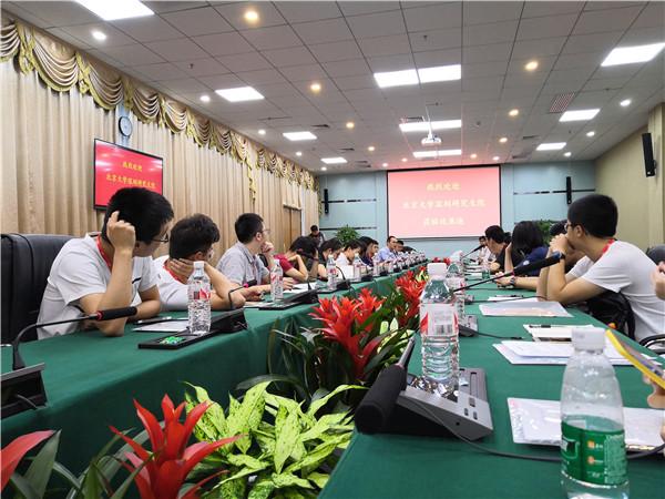 4166am备用师生赴比亚迪企业开展参访学习活动
