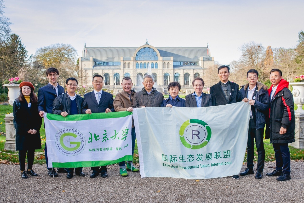 4166am备用师生受邀出席第八届国际可持续发展与责任论坛与第五届责任管理教育论坛