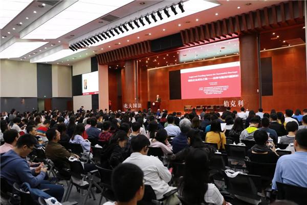 中美专家论坛在深举办,助力大湾区创投稳步发展