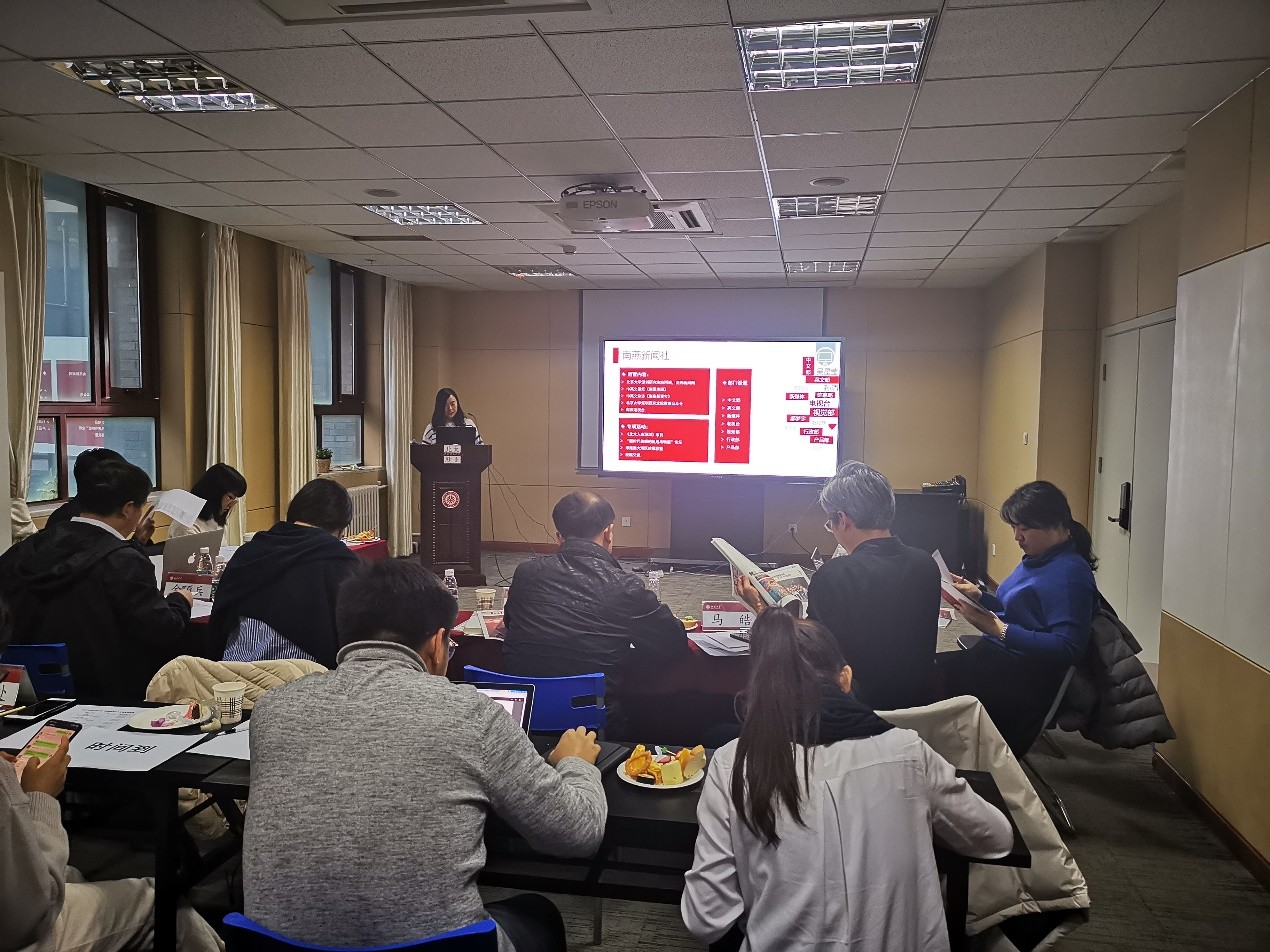 """南燕新闻社荣获北京大学2018年度 """"网络新青年""""荣誉称号"""