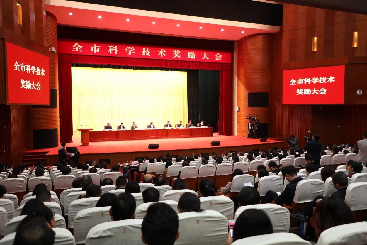 我院荣获深圳科学技术奖多个奖项,杨震教授荣获市长奖