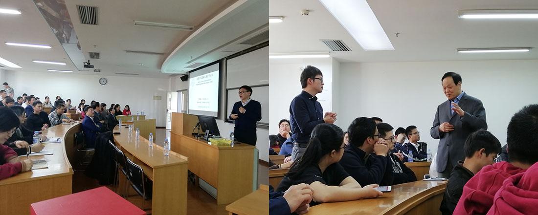 南燕讲座:中国科学院院士佟振合研究员和李亚栋教授到访我院