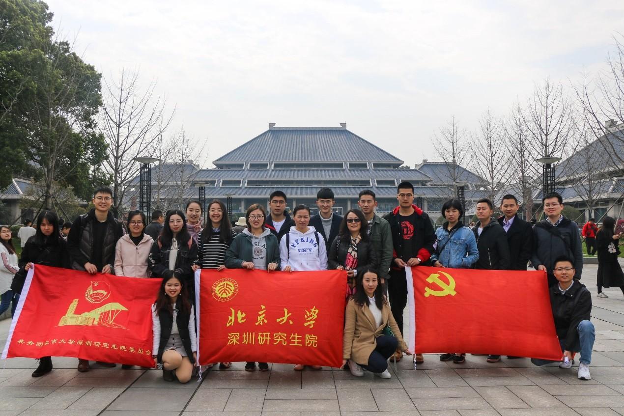 党建引领思政教育,同心共进立德树人——我院学工系统及团委赴武汉大学学习调研
