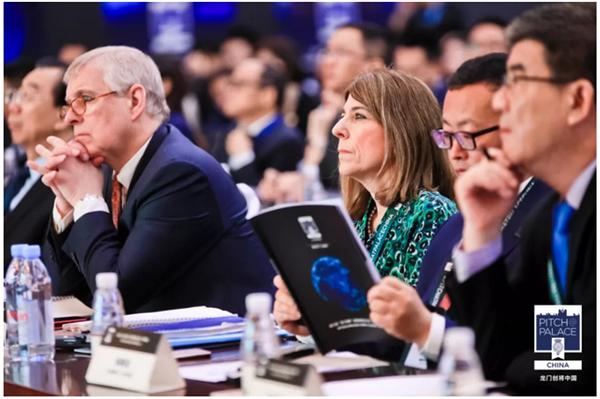 """第三届""""龙门创将""""全球创新创业大赛·中国赛区训练营和半决赛在北大汇丰举行"""