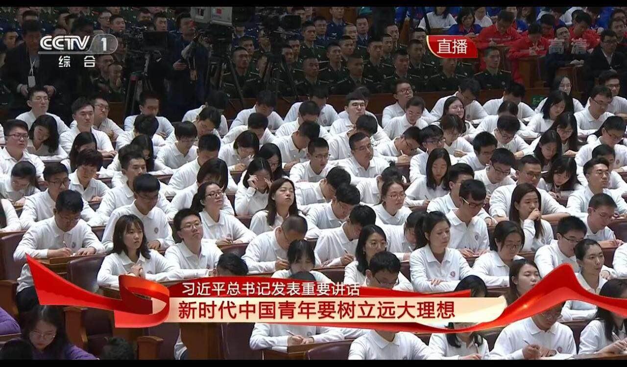 4166am备用师生参加纪念五四运动100周年大会