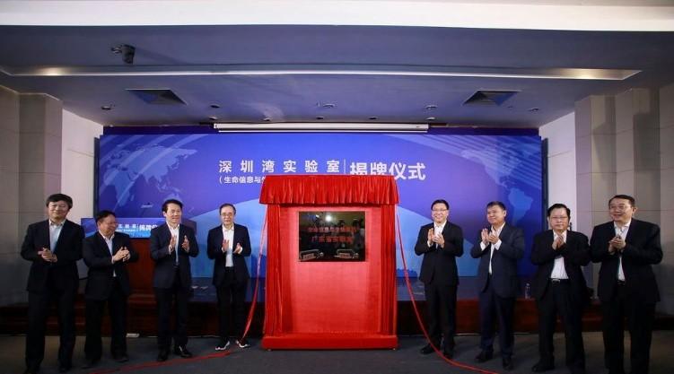 【特稿】深圳湾实验室:北大深研院助力大湾区生命健康发展