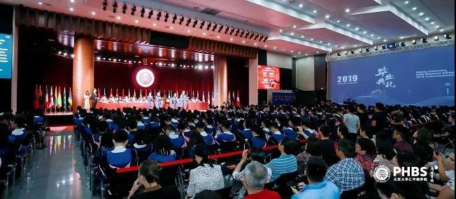 心与沧浪,志在青山|北大汇丰2019年毕业典礼隆重举行