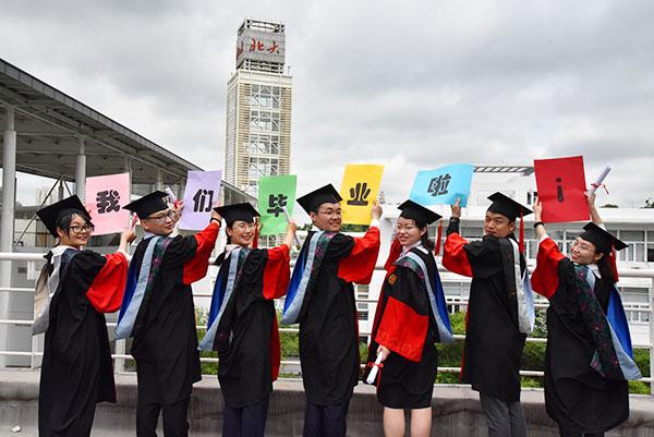 我们毕业啦专题三:校园拍摄学位服照