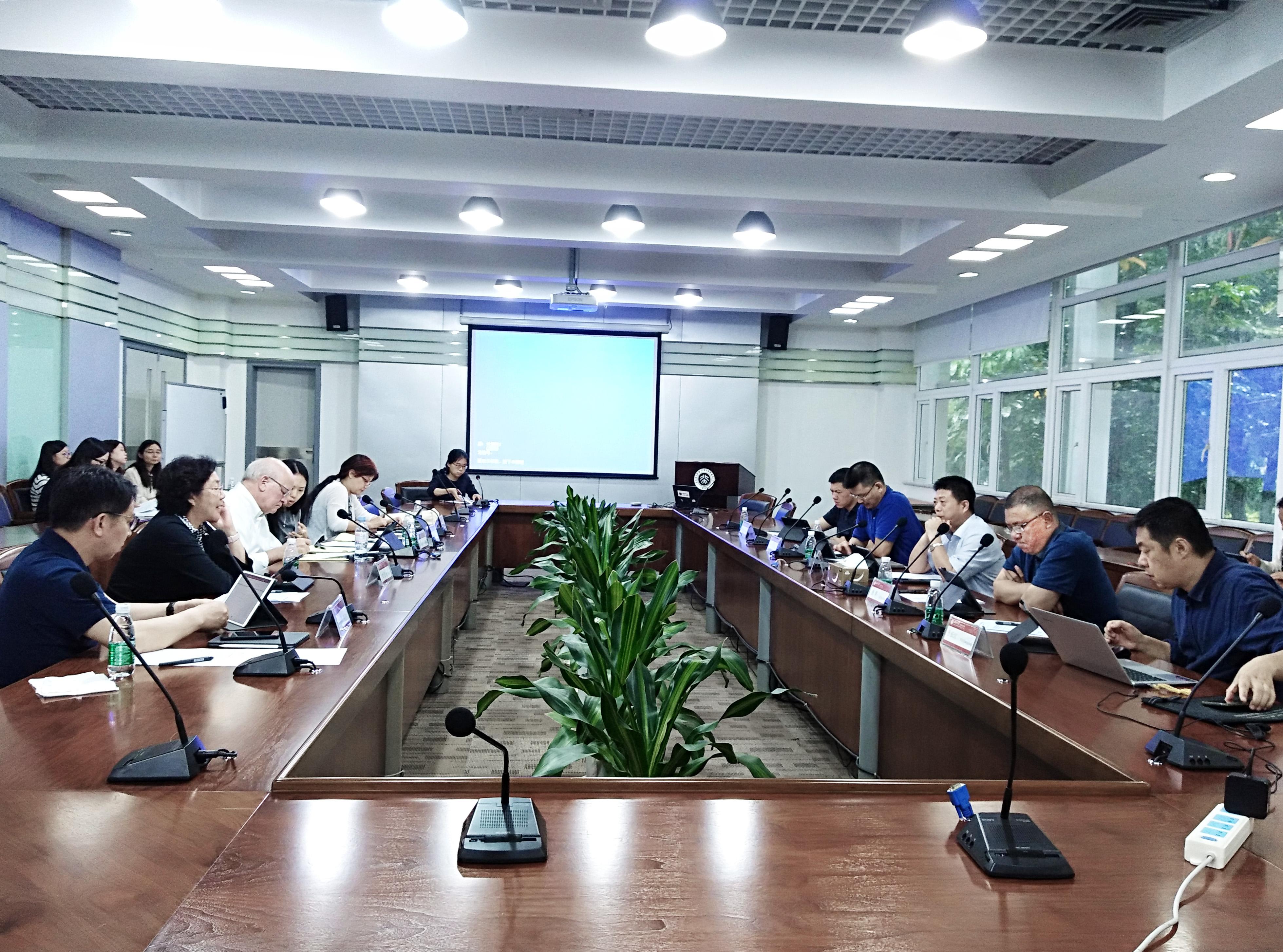 深圳研究生院专业学位评定分委员会召开第九次会议
