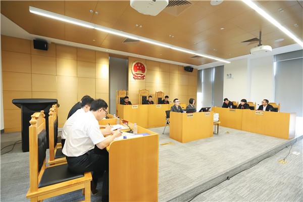 最高人民法院第一巡回法庭庭审进北京大学国际法学院