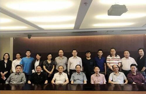 信息工程学院李挥教授在主权网建设学术研讨会做学术报告