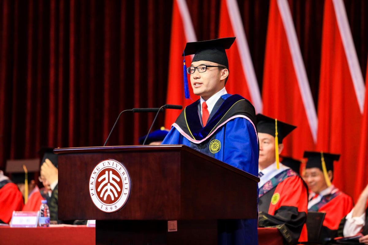 """""""硬核""""青春的打开方式——学生代表朱伟豪在2019年毕业典礼上的发言"""