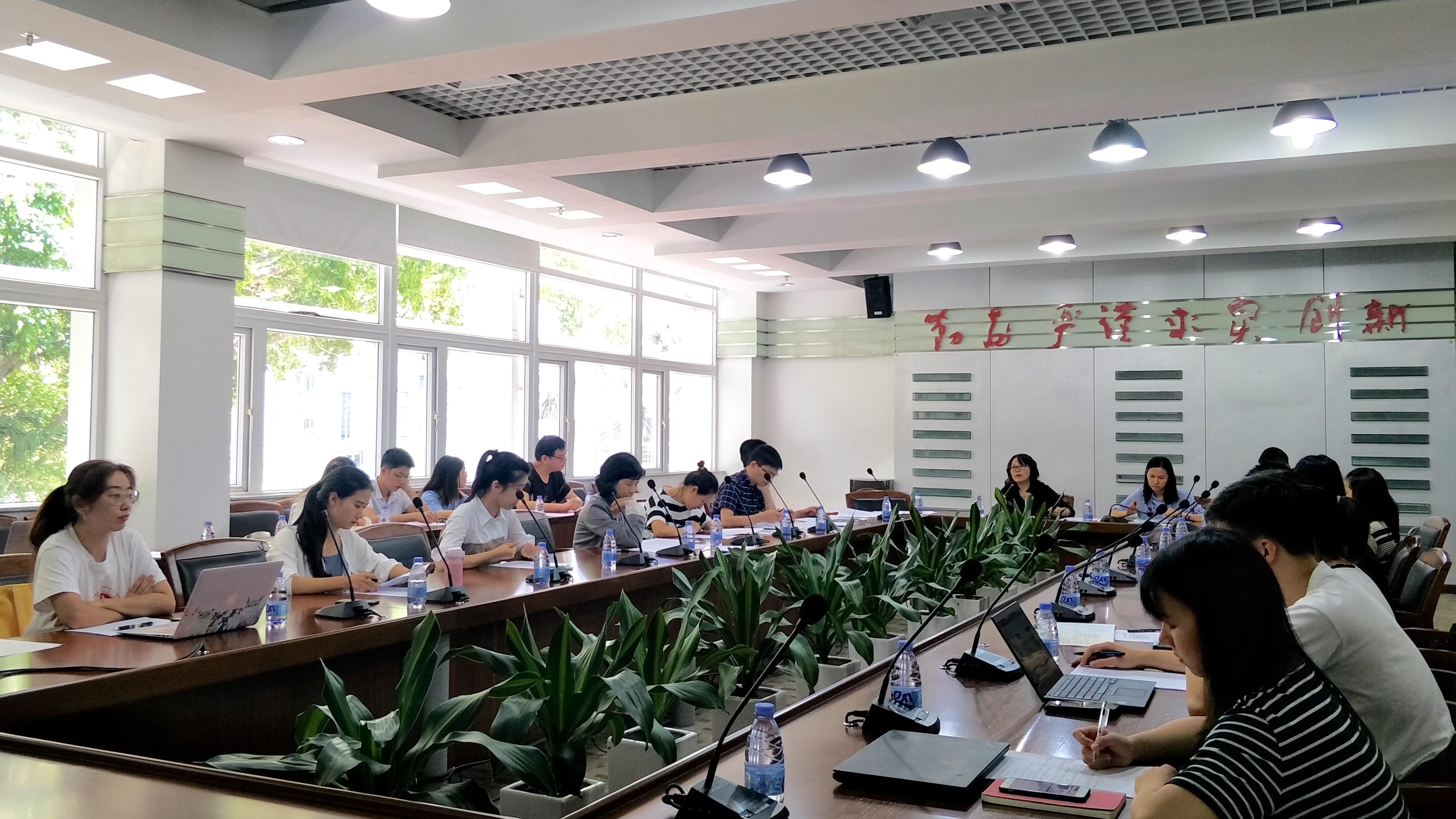 我院召开2018-2019学年度学生兼职辅导员工作总结大会