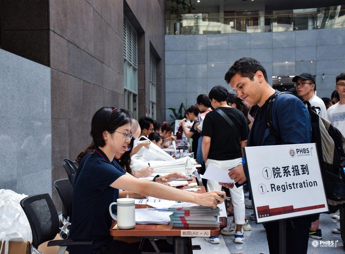 北京大学汇丰商学院迎来2019级新生,留学生近百名