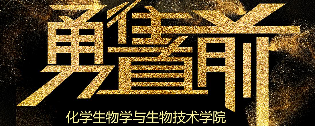 """2019年""""TCI杯""""Lab风采大赛"""