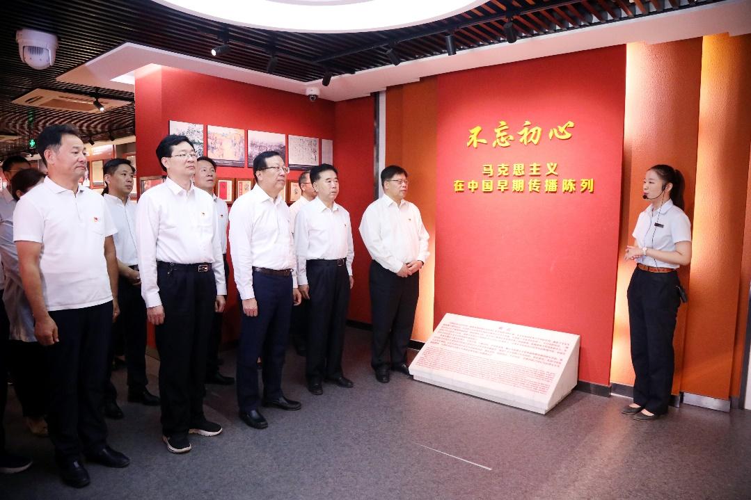 【主题教育】重温建党初心、牢记育人使命——北京大学领导班子赴北大红楼参观学习