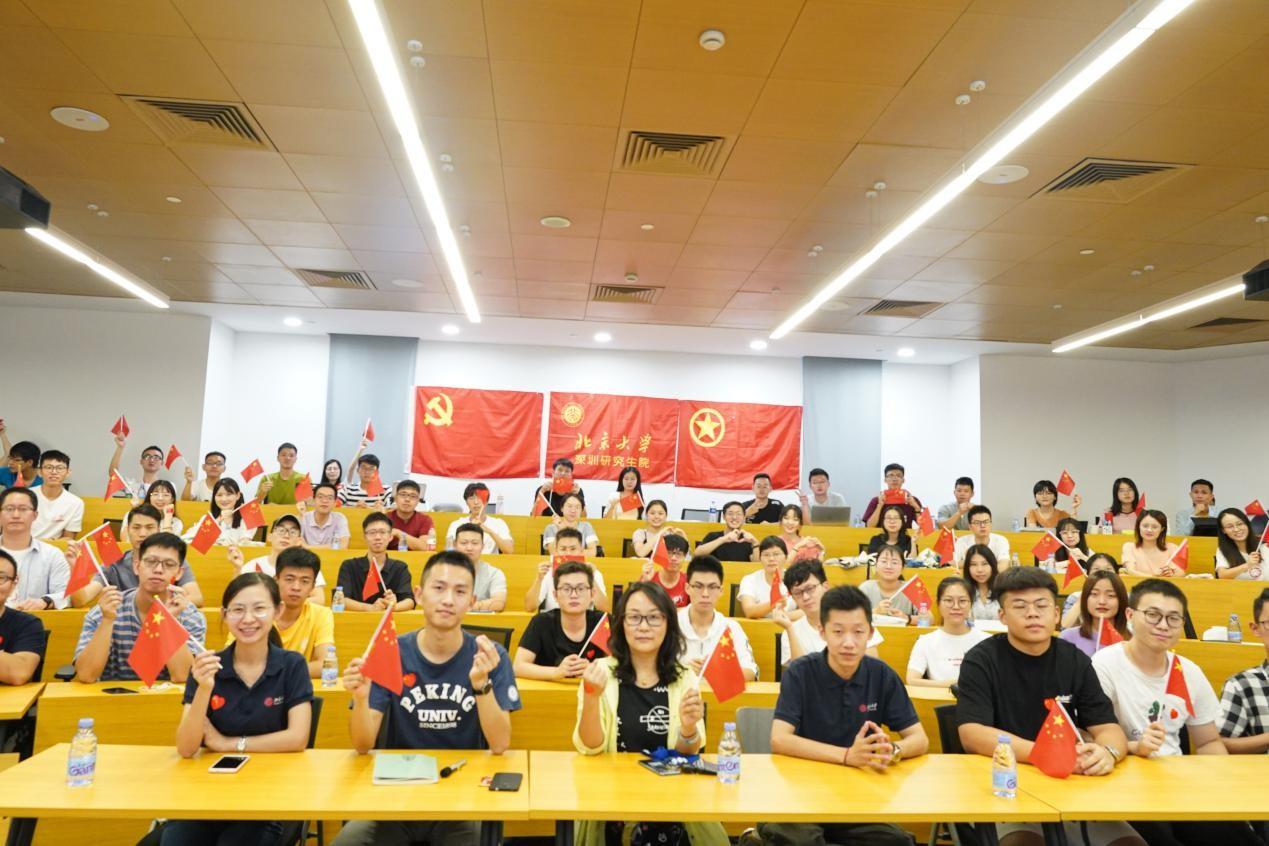金沙澳门官网下载app组织在校师生观看庆祝中华人民共和国成立70周年大会