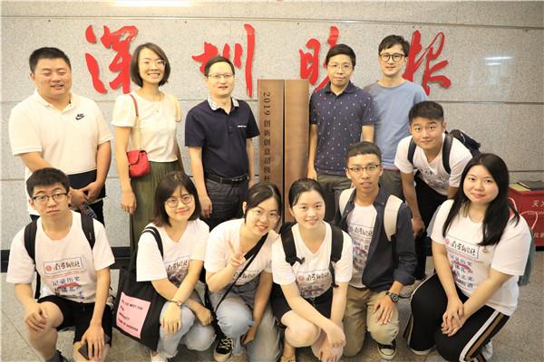 南燕新闻社师生参访《深圳晚报》深度报道部