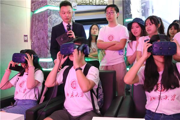 情系南燕,相聚腾讯——腾讯滨海大厦参访及校友经验分享活动圆满举行