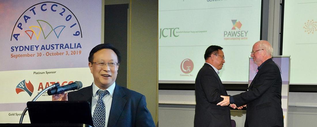 吴云东教授当选亚太理论与计算化学家协会主席