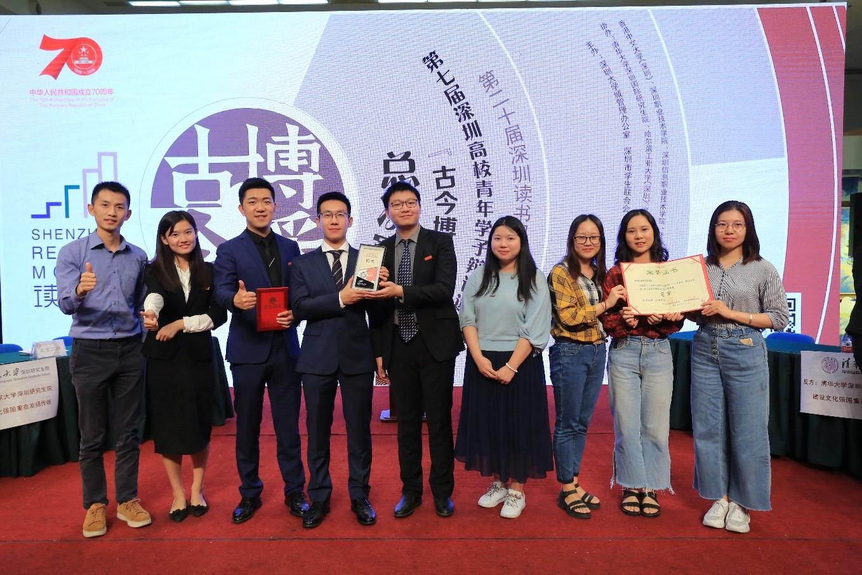 4166am备用南燕辩论队夺得第七届深圳高校青年学子辩论邀请赛总决赛冠军