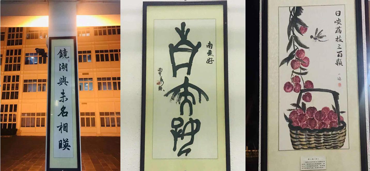 纸墨南燕,诗画作伴——记南燕书法国画通识课