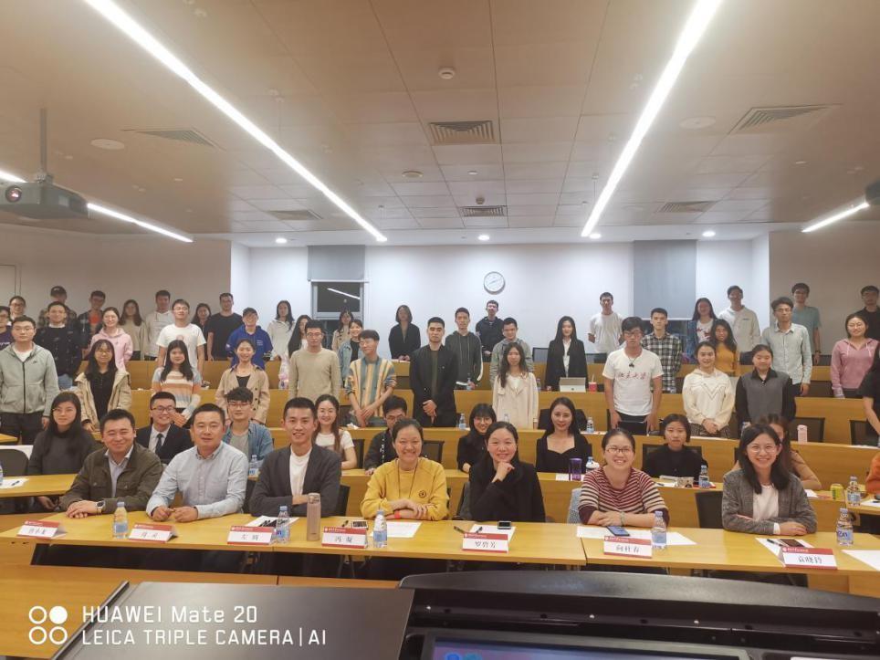 2019年共青团新时代赌场亚洲最佳代表大会顺利召开