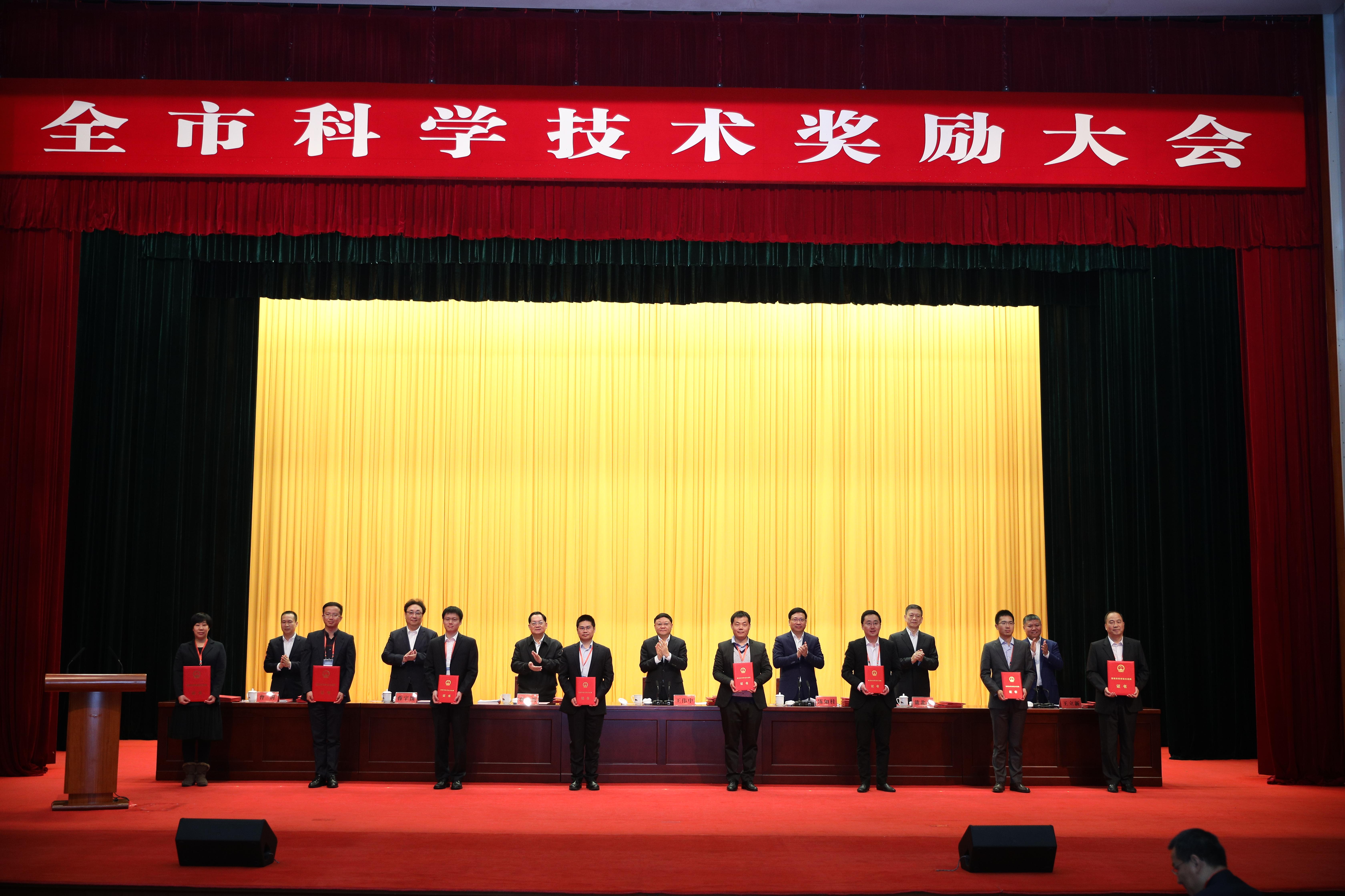 【快讯】我院荣获2018、2019年度深圳市科学技术奖4项奖励