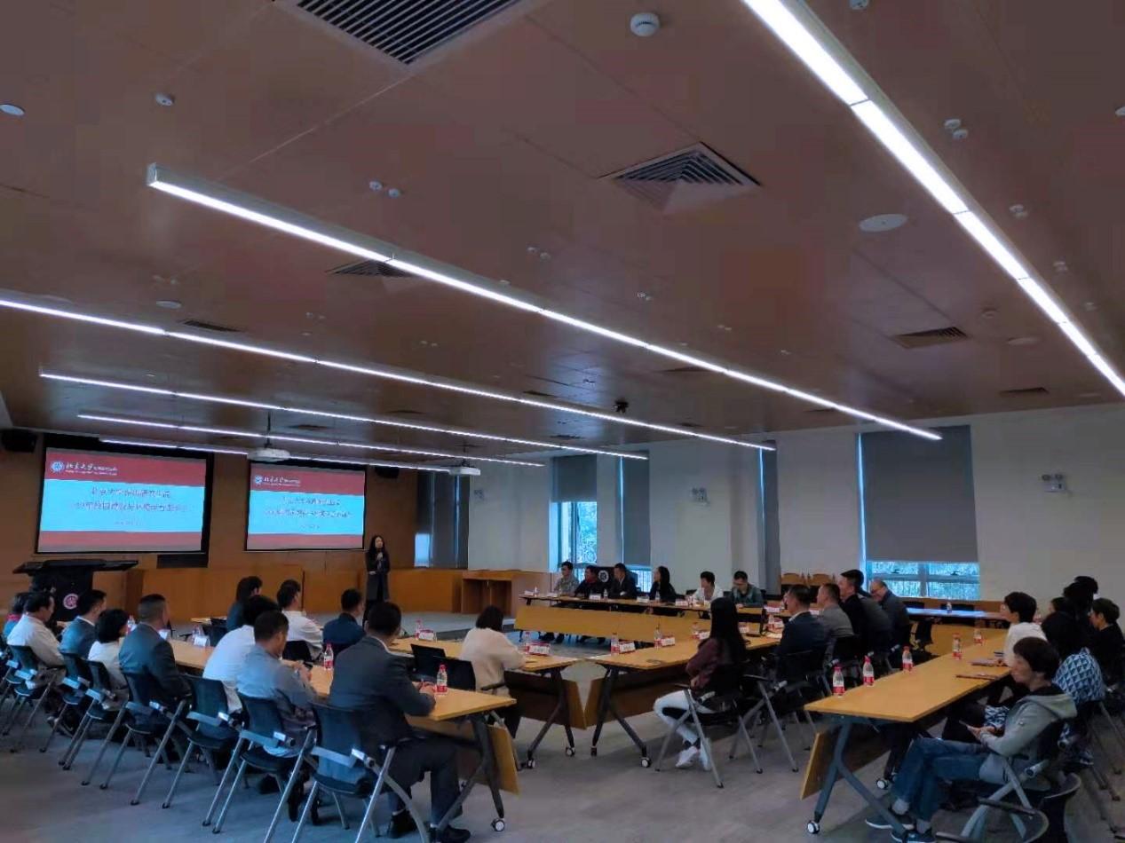 4166am备用举行2019年校园建设与环境运营茶话会