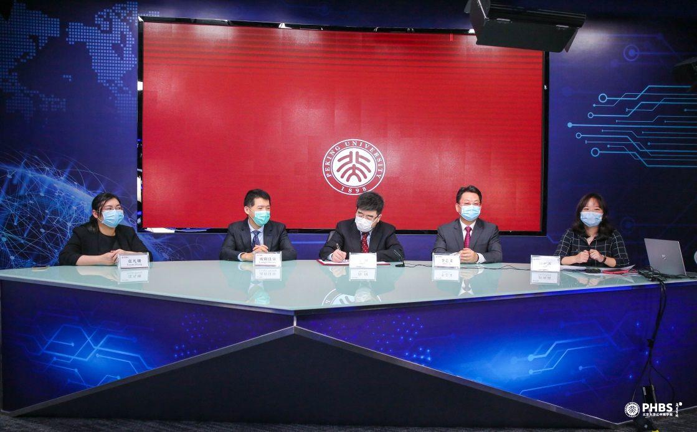 北京大学汇丰商学院、剑桥大学嘉治商学院与前海管理局签署在深合作意向备忘录