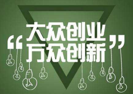 澳门新葡新京平台获批深圳市第二批双创示范基地