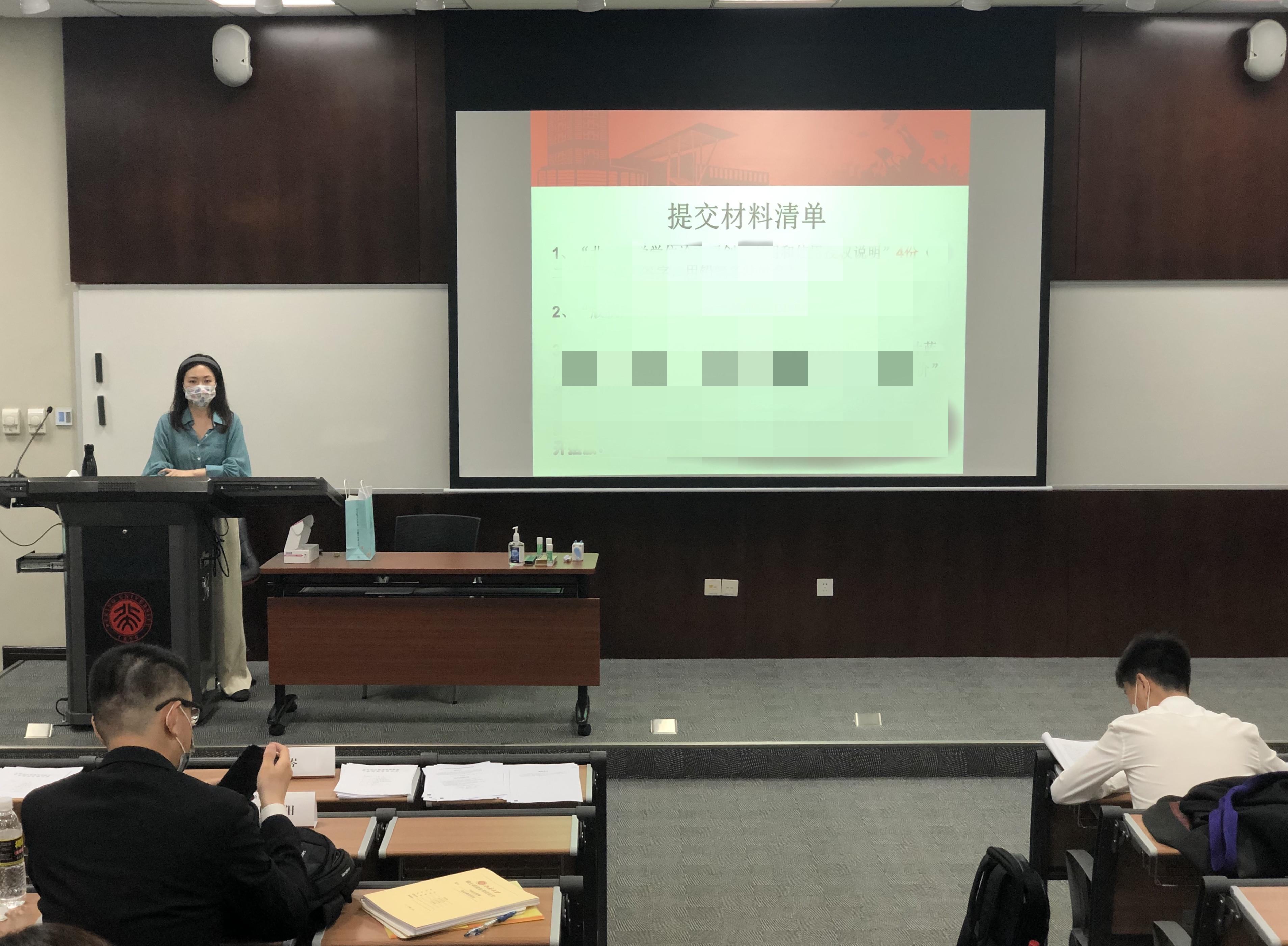 澳门新葡新京网址正式启动2020年毕业答辩工作