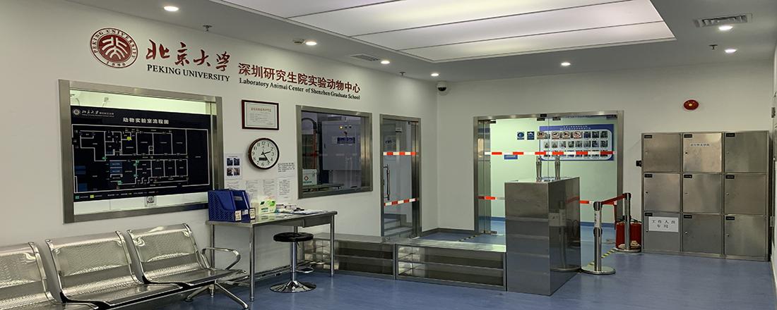 肿瘤化学基因组学国家重点实验室
