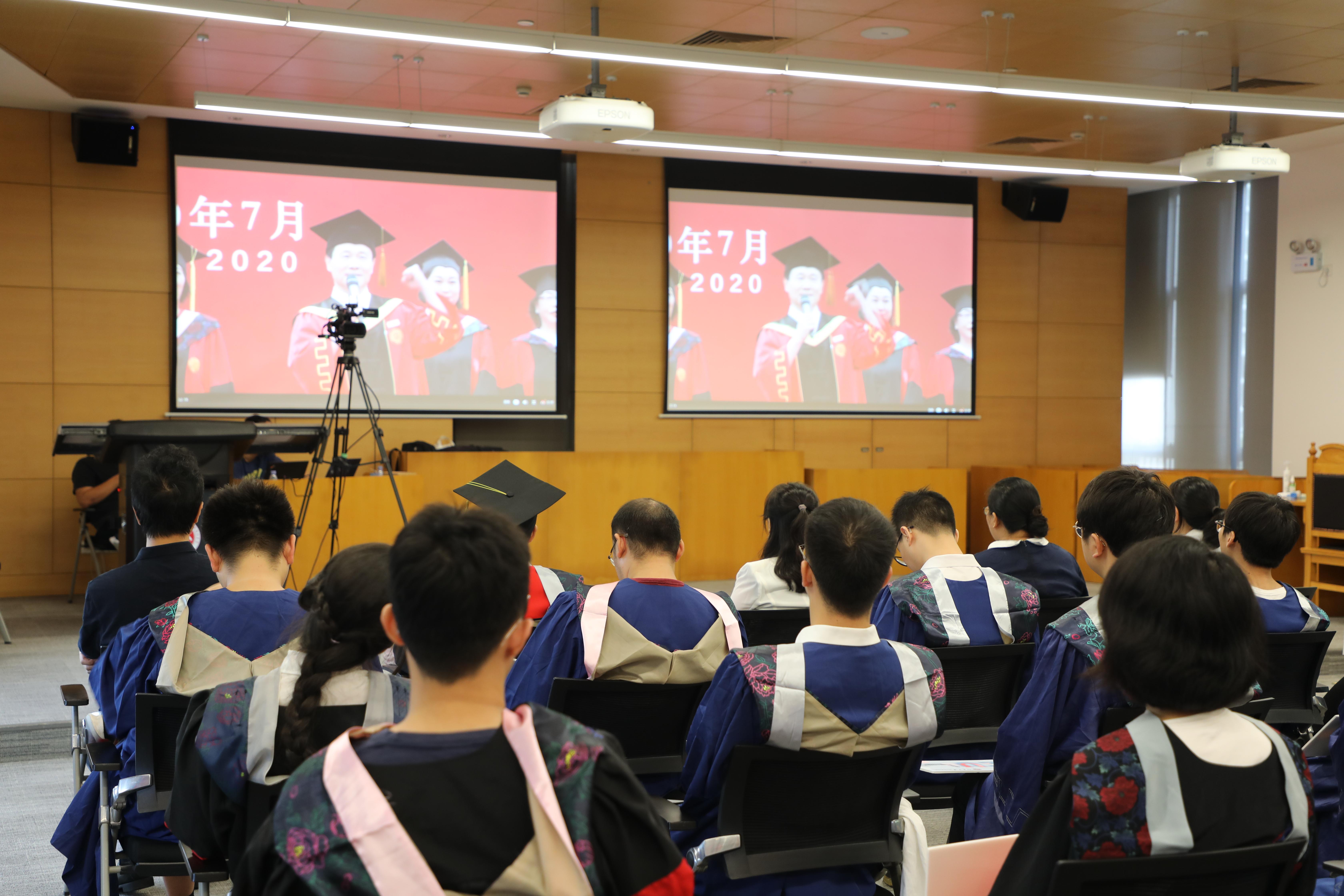 我院组织毕业生收看北京大学2020年毕业典礼