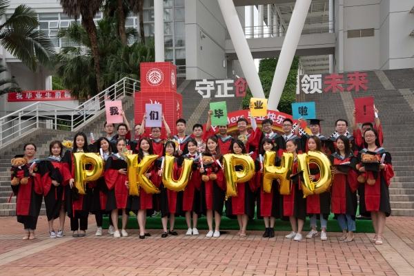 毕业季专题二:化生学院2020级毕业生就业分享会