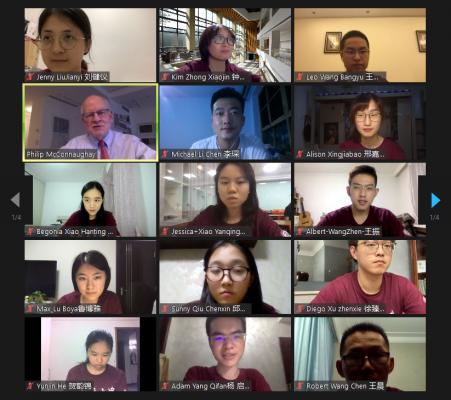 北京大学国际法学院2020年全国优秀大学生夏令营顺利举行