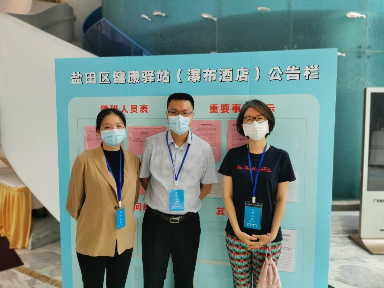我院第二批抽调干部派驻隔离点工作组参与深圳市疫情防控工作