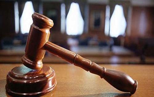 国际法学院Ray Campbell教授文章于《中国应用法学》上发表